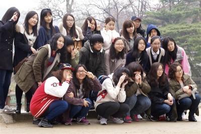 Gyeongbokgung - Palácio Real de Seu - Coreia